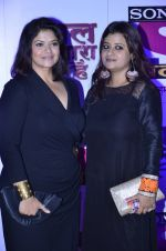Pragati Mehra at Pal Channel red carpet in Filmcity, Mumbai on 21st Aug 2014 (355)_53f725ab26add.JPG