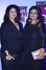 Pragati Mehra at Pal Channel red carpet in Filmcity, Mumbai on 21st Aug 2014 (356)_53f725ade09a7.JPG