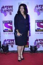 Pragati Mehra at Pal Channel red carpet in Filmcity, Mumbai on 21st Aug 2014 (357)_53f725b0cfe88.JPG