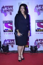 Pragati Mehra at Pal Channel red carpet in Filmcity, Mumbai on 21st Aug 2014 (358)_53f725b3c45ac.JPG