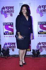 Pragati Mehra at Pal Channel red carpet in Filmcity, Mumbai on 21st Aug 2014 (360)_53f725b9bd448.JPG