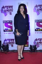 Pragati Mehra at Pal Channel red carpet in Filmcity, Mumbai on 21st Aug 2014 (364)_53f725c5d6984.JPG