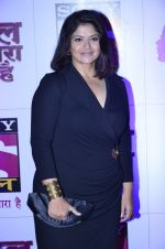 Pragati Mehra at Pal Channel red carpet in Filmcity, Mumbai on 21st Aug 2014 (365)_53f725c8c07cf.JPG