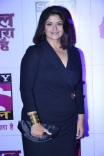 Pragati Mehra at Pal Channel red carpet in Filmcity, Mumbai on 21st Aug 2014 (366)_53f725cb9677e.JPG