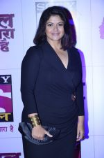 Pragati Mehra at Pal Channel red carpet in Filmcity, Mumbai on 21st Aug 2014 (367)_53f725cde442e.JPG