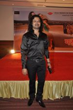 Raja Hasan at Marudhar Album Launch in Mumbai on 21st Aug 2014(242)_53f72f5558ebe.JPG