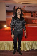 Raja Hasan at Marudhar Album Launch in Mumbai on 21st Aug 2014(243)_53f72f56e368a.JPG