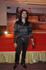 Raja Hasan at Marudhar Album Launch in Mumbai on 21st Aug 2014(244)_53f72f583e7cb.JPG