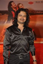 Raja Hasan at Marudhar Album Launch in Mumbai on 21st Aug 2014(245)_53f72f599d111.JPG