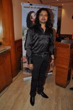 Raja Hasan at Marudhar Album Launch in Mumbai on 21st Aug 2014(248)_53f72f5c44f7a.JPG