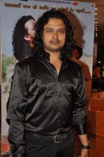 Raja Hasan at Marudhar Album Launch in Mumbai on 21st Aug 2014(249)_53f72f5d9b7bb.JPG