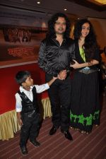 Raja Hasan, Neha Mehta at Marudhar Album Launch in Mumbai on 21st Aug 2014(282)_53f72f67398b8.JPG