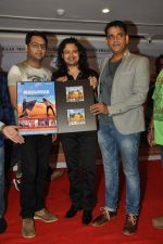 Raja Hasan, Ravi Kishan, Kapil Sharma at Marudhar Album Launch in Mumbai on 21st Aug 2014(453)_53f72f79898aa.JPG