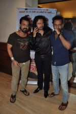 Raja Hasan, Toshi Sabri, Sharib Sabri at Marudhar Album Launch in Mumbai on 21st Aug 2014(302)_53f72ef8ab0c3.JPG