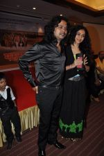 Raja Hasan, Neha Mehta at Marudhar Album Launch in Mumbai on 21st Aug 2014(281)_53f72e2d8bc51.JPG