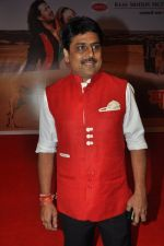 Shailesh Lodha at Marudhar Album Launch in Mumbai on 21st Aug 2014(322)_53f72d2417aff.JPG