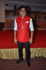 Shailesh Lodha at Marudhar Album Launch in Mumbai on 21st Aug 2014(324)_53f72cf01b148.JPG