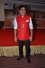 Shailesh Lodha at Marudhar Album Launch in Mumbai on 21st Aug 2014(326)_53f72cf2c83f1.JPG