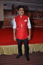Shailesh Lodha at Marudhar Album Launch in Mumbai on 21st Aug 2014(327)_53f72cf4597ba.JPG
