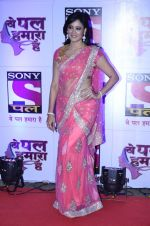 Shweta Tiwari at Pal Channel red carpet in Filmcity, Mumbai on 21st Aug 2014 (410)_53f7269a9536e.JPG