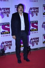 Tony Singh at Pal Channel red carpet in Filmcity, Mumbai on 21st Aug 2014 (322)_53f7260c60a19.JPG