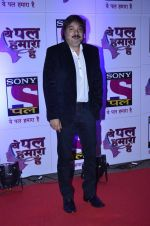 Tony Singh at Pal Channel red carpet in Filmcity, Mumbai on 21st Aug 2014 (324)_53f7261059cbf.JPG