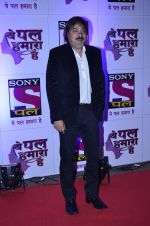 Tony Singh at Pal Channel red carpet in Filmcity, Mumbai on 21st Aug 2014 (325)_53f726125cf4e.JPG