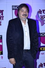 Tony Singh at Pal Channel red carpet in Filmcity, Mumbai on 21st Aug 2014 (326)_53f7261480c91.JPG