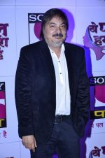 Tony Singh at Pal Channel red carpet in Filmcity, Mumbai on 21st Aug 2014 (327)_53f726167133f.JPG