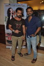 Toshi Sabri, Sharib Sabri at Marudhar Album Launch in Mumbai on 21st Aug 2014(318)_53f72f0579a20.JPG