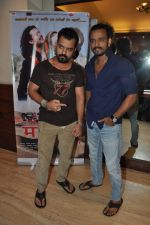 Toshi Sabri, Sharib Sabri at Marudhar Album Launch in Mumbai on 21st Aug 2014(313)_53f72f01186fa.JPG