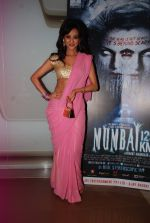 Vedita Pratap Singh at Mumbai 125 Kms bash in Mumbai on 21st Aug 2014 (19)_53f72a9ee7443.JPG