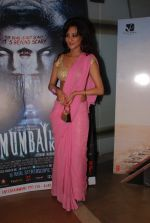 Vedita Pratap Singh at Mumbai 125 Kms bash in Mumbai on 21st Aug 2014 (22)_53f72aa331ee0.JPG