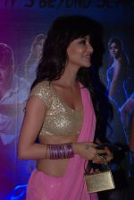Vedita Pratap Singh at Mumbai 125 Kms bash in Mumbai on 21st Aug 2014 (40)_53f72abc7b623.JPG