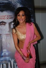 Vedita Pratap Singh at Mumbai 125 Kms bash in Mumbai on 21st Aug 2014 (25)_53f72aa746d95.JPG