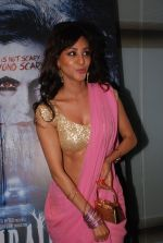 Vedita Pratap Singh at Mumbai 125 Kms bash in Mumbai on 21st Aug 2014 (26)_53f72aa89db9d.JPG