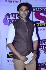at Pal Channel red carpet in Filmcity, Mumbai on 21st Aug 2014 (127)_53f7261521611.JPG