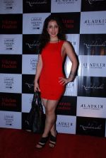 Anisa at Vikram Phadnis bash in Olive on 23rd Aug 2014 (103)_53f9e4499a12d.JPG