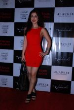 Anisa at Vikram Phadnis bash in Olive on 23rd Aug 2014 (95)_53f9e4423f269.JPG