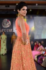 Deeksha Seth at Azva launch in Guhwati on 23rd Aug 2014 (89)_53f9dcffcb88a.JPG