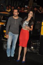 Emraan Hashmi, Humaima Malik at Raja Natwarlal special screening for Rickshaw Drivers in Mumbai on 23rd Aug 2014 (46)_53f9ddb24d8e1.JPG