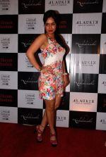 Kavita Verma at Vikram Phadnis bash in Olive on 23rd Aug 2014 (32)_53f9e4e60350d.JPG