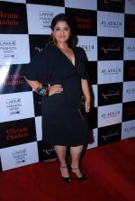 Pragati Mehra at Vikram Phadnis bash in Olive on 23rd Aug 2014 (114)_53f9e5143697a.JPG