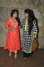 Rani Mukherjee, Vaibhavi Merchant at Mardani screening in Mumbai on 24th Aug 2014 (159)_53fb3d7c8223f.JPG