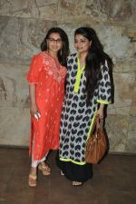 Rani Mukherjee, Vaibhavi Merchant at Mardani screening in Mumbai on 24th Aug 2014 (163)_53fb3d7ea24cd.JPG