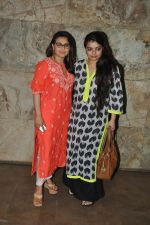 Rani Mukherjee, Vaibhavi Merchant at Mardani screening in Mumbai on 24th Aug 2014 (165)_53fb3d7fc0475.JPG