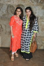 Rani Mukherjee, Vaibhavi Merchant at Mardani screening in Mumbai on 24th Aug 2014 (168)_53fb3d8207889.JPG