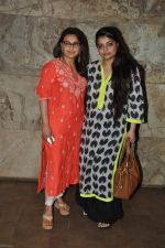 Rani Mukherjee, Vaibhavi Merchant at Mardani screening in Mumbai on 24th Aug 2014 (169)_53fb3d8335317.JPG