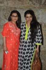 Rani Mukherjee, Vaibhavi Merchant at Mardani screening in Mumbai on 24th Aug 2014 (172)_53fb3d857e278.JPG