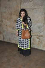 Vaibhavi Merchant  at Mardani screening in Mumbai on 24th Aug 2014 (36)_53fb3d8d91135.JPG